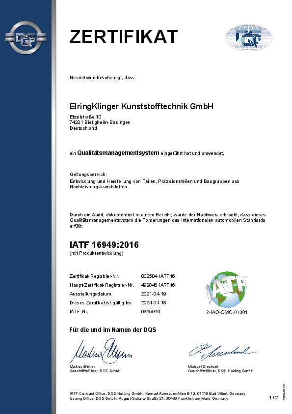 Zertifizierung IATF 16949